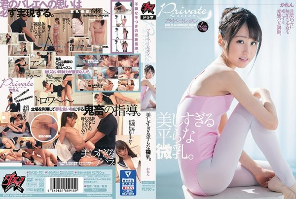 [DASD-701] A Private Lesson Excessively Beautifully Flat And Tiny Titties Karen