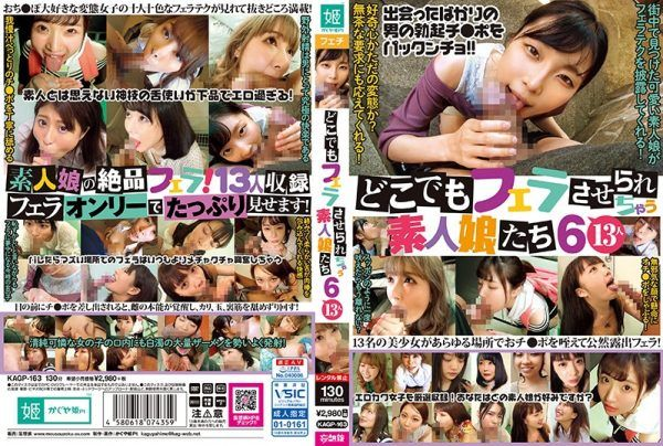 [KAGP-163] Amateur Girls Who Will Give Blowjob Action, Anytime, Anywhere 6 13 Girls