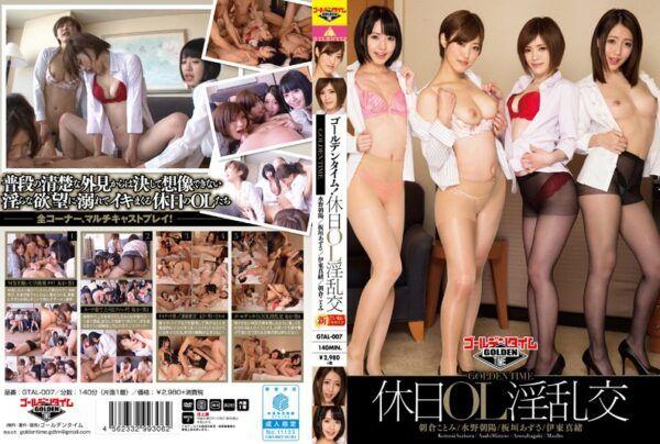 [GTAL-007] Golden Time! Office Ladies Fuck on Their Day Off Asahi Mizuno / Azusa Itagaki / Mao Ito / Kotomi Asakura