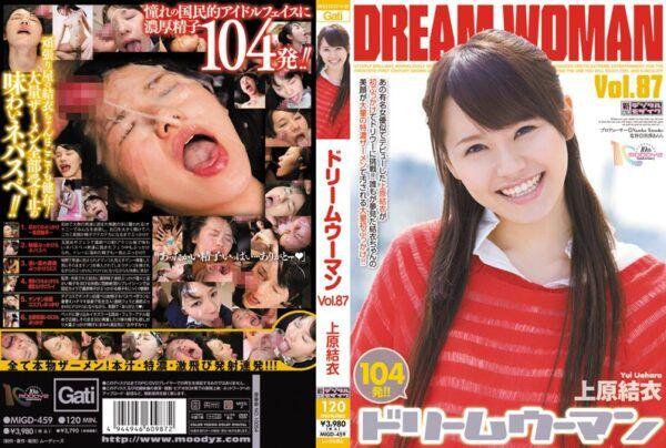 [MIGD-459] Dream Woman 87 Yui Uehara