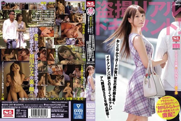 [SSNI-397] Secretly Filmed Documentary. The Inside Story On The Usually Private Minami Hatsukawa's First Love!! A Handsome Flirt Reveals The True Face Of The Elegant And Guarded Woman As He Has Graphic, ORgasmic Sex!