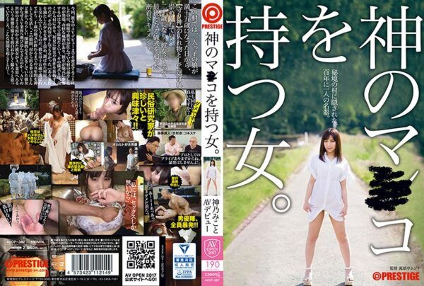 [AVOP-387] A Girl With A Divine Pussy A Once In One Hundred Years Vagina, Hidden Away In A Secret Village Mikoto Kamino