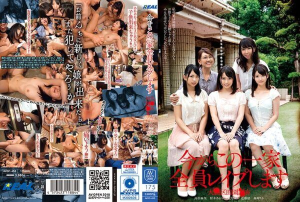 [AVOP-453] I'm About To R**e This Entire Family Denen***fu, in O**** Ward
