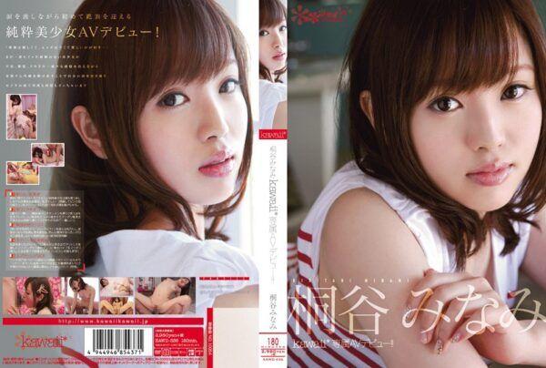 [KAWD-536] Kiriya Minami Kawaii * Exclusive AV Debut! !