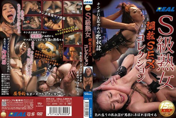 [XRW-315] Top Class Mature Woman Breaking In SEX Collection
