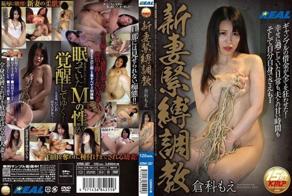 [XRW-337] New Wife S&M Breaking In Training Moe Kurashina