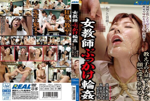 [XRW-693] Bukkake G*******g With A Female Teacher. She Gets A Massive Load Of Her S*****ts' Cum On Her Face!