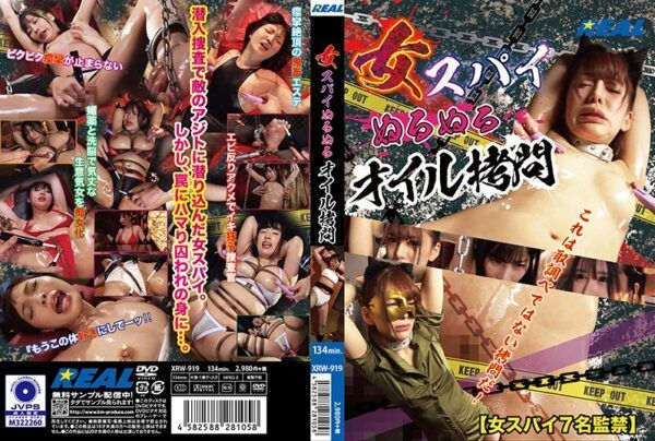 [XRW-919] Female Spies Slick Oil Play