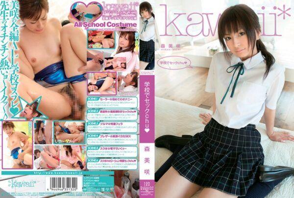 [KAWD-110] Sex At School Misaki Mori