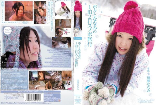 [KAWD-363] Me And Nanami's Day and A Half Snowboarding Trip Nanami Endo