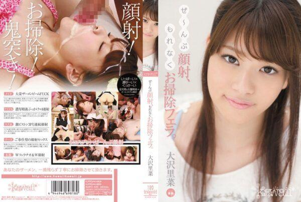 [KAWD-433] Come on my face and I'll lick it all up: All Blowjob Facials Rina Osawa