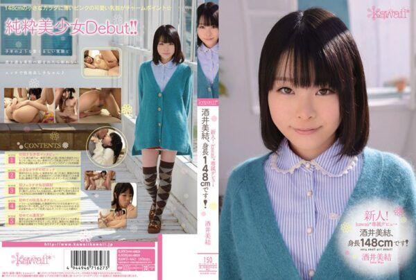 [KAWD-440] New Face! kawaii Exclusive Debut – My Name is Miyu Sakai , I'm 148 cm Tall! Miyu Sakai