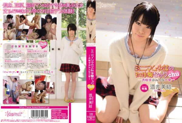 [KAWD-448] Just Barely Legal First Experiences of Sex – Her Partners are all Big Men – Miyu Sakai