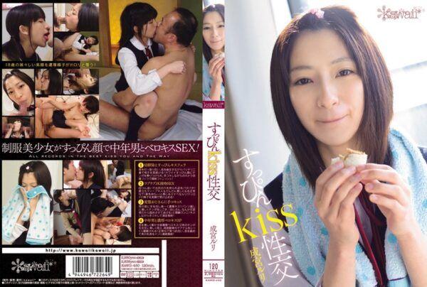 [KAWD-450] No Makeup Kissing and Sex ( Ruri Narumiya )