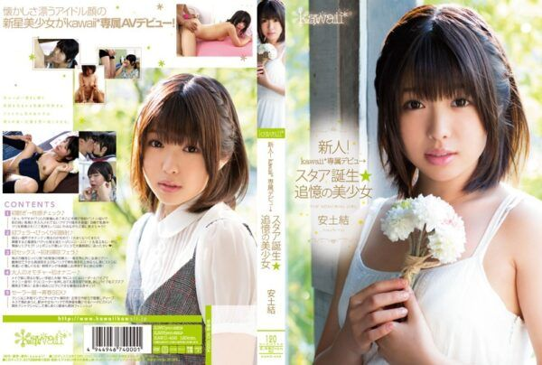 [KAWD-458] New Face! Kawaii Exclusive Debut a Star is Born Beautiful Y********l's Recollection Yui Azuchi