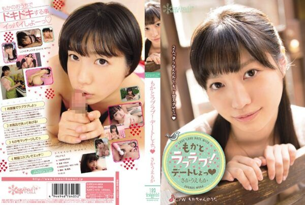 [KAWD-472] Love Love And Mocha!Or Even Sakagami 'll Try To Date