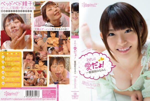 [KAWD-482] This Is Love! Minami's Super Cum Face Minami Aida