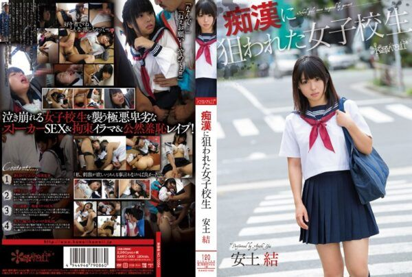 [KAWD-500] S********l Targeted By M****ter, Yui Azuchi