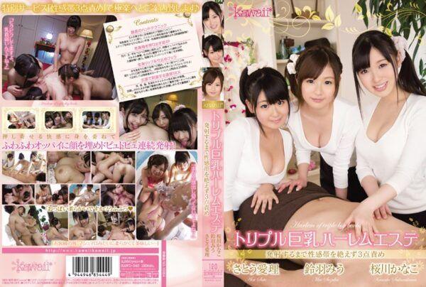 [KAWD-543] Three Girls With Big Tits At The Harem Salon: They'll Tease Your Sweet Spot Until You Cum! (Miu Suzuwa, Kanako Sakuragawa And Airi Sato )