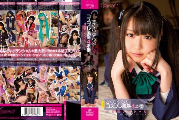 [KAWD-583] Yura Sakura 's Cosplay Escorts – Four Fucks, Four Hour Special