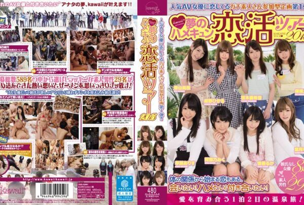 [KAWD-662] Part One Of Our Variety Show Featuring Total Amateurs Smitten With Porn Stars! Kawaii* Presents: The Sex & Love Tour Of Your Dreams 2015