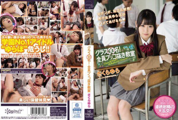 [KAWD-688] Class Of 30 S*****ts! Jerking Off Everyone In The Classroom Yura Sakura