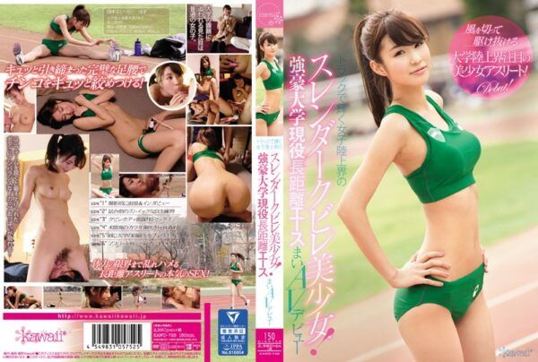 [KAWD-728] The Slender, Small-Waisted Beauty From The Female Athletics World Shines On The Tracks! The Current Long-Distance Ace From A Prominent College, Mai, Porn Debut
