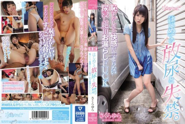 [KAWD-748] Her First Golden Shower And Pissing Unstoppable Shame And Pleasure In Pissing Ecstatic Fucking Yura Sakura