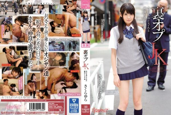 [KAWD-756] High S*********ls Not On The Menu – Let's Have Fun With Men Today Too – Yura Sakura