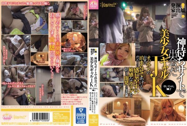 [KAWD-773] Fantastic Discovery! A Runaway Daughter A Beautiful Girl Yui Junior High Gals Looking For Someone To Take Them Home This Is A Record Of A Dirty Old Man Who Let This Runaway Girl Stay At His House In Return For Getting To Have His Way With Her Sensual Body Til The Break Of Dawn