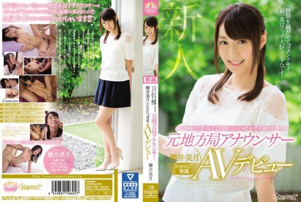 [KAWD-839] A Sex-Crazed Former Regional Channel Broadcaster Who Made News When She Committed A Scandal Mizuki Sakurai A Kawaii* Exclusive AV Debut