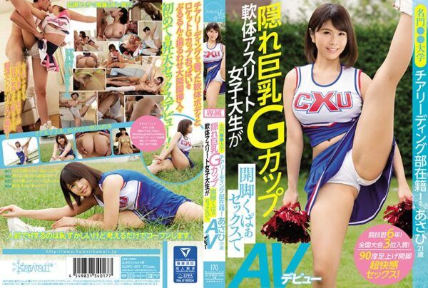[KAWD-957] A Cheerleader From A Prestigious University! Asahi, 21 Years Old. Big, G-Cup Tits. The Athletic College Girl With A Limber Body Spreads Open Her Legs And Makes Her Porn Debut