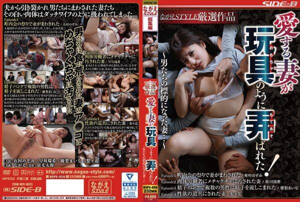 [NSPS-956] My Beloved Wife Got Played With Like A Toy! Housewife Targeted By Strange Men…