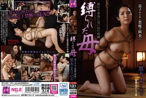 [NYL-001] Tied Up Mother: She Becomes Prey Because Of Her Son… Mari Kuroki, 43 Years Old