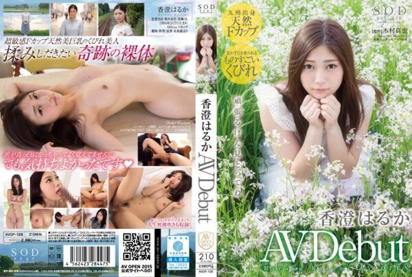 [AVOP-126] Haruka Kasumi's Adult Video Debut
