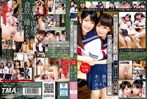 [AVOP-378] I Returned Home And Had Secret Fakecest Creampies With My Little Stepsister Behind My Parents' Back Shuri Atomi & Mikako Abe