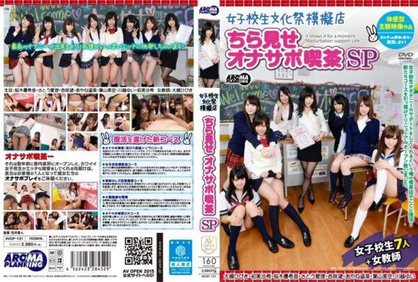 [AVOP-131] S********ls School Festival Snack Bar – Teasing & Farting Cafe