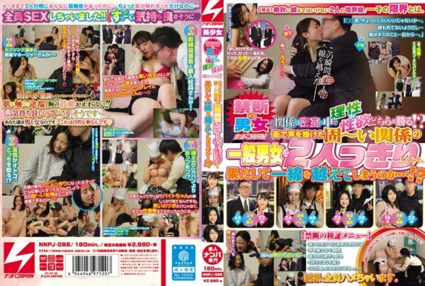 [NNPJ-086] Men And Women Forbidden To Fuck Alone Together Behind Closed Doors: Which Will Prevail, Lust Or Reason?! We Ordinary Found Girls And Guys In The Street With Formal Relationships And Get Them Alone… Will They End Up Crossing The Line?!