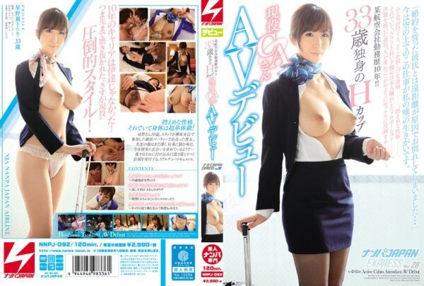 [NNPJ-092] Ten Years Of Service In The Airline Industry! A Single 33-Year-Old H-Cup Stewardess's Adult Video Debut Picking Up Girls JAPAN EXPRESS vol. 28