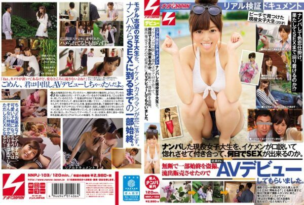 [NNPJ-103] NNPJ-103 The Active College Student Who Real Verification Document Nampa, And Dating And Let Me Love To Twink Is Wooed, Or SEX Can Be Done In Days.I Had To Eventually AV Debut Since Was Without Permission Voyeur The Whole Story, Outflow Released.
