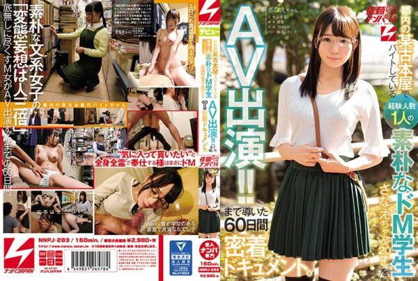 [NNPJ-283] This Innocent Maso S*****t Works At A Used Bookstore In The City And Has Had Only One Sexual Partner Before This Sanae-chan (20 Years Old) And Now She's Appearing In This AV!! This Documentary Tracks The 60 Days We Spent Together With Her, Filming Her Until Her Debut We Went Picking Up Girls And Asked Them To Appear In This Video vol. 14
