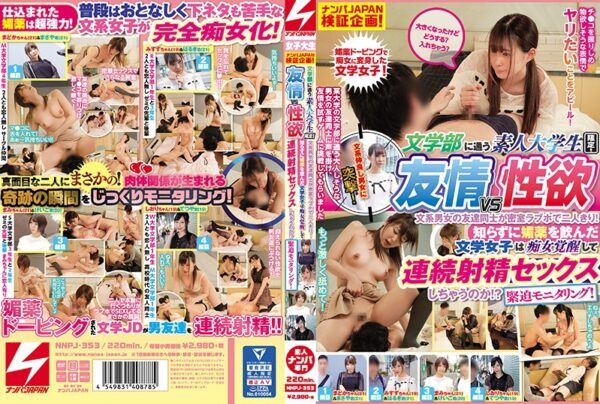 [NNPJ-353] A NAMPA JAPAN Investigative Variety Special! Amateur College S*****t Babes From The Literature Department Only! Friendship Vs Lust These Literature S*****ts Are Friends, But Stuck Together In A Love Hotel Room! She Was Unknowingly Slipped Some Aphrodisiacs, And When She Awakened Her Inner Slut, Will She Go For Consecutive Rounds Of Ejaculatory Sex!? A Tense And Thrilling Survey!