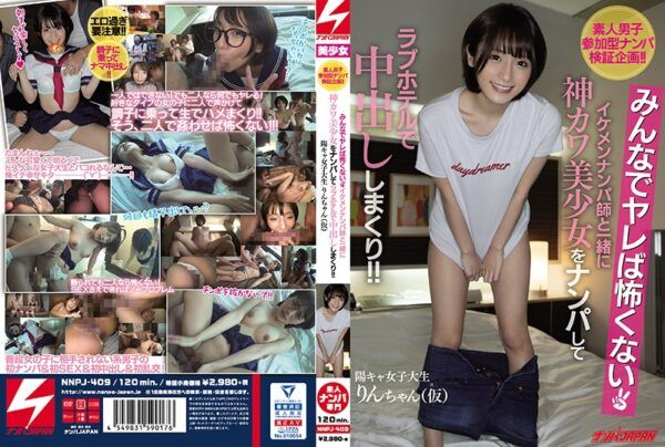 [NNPJ-409] Amateurs Can Play Too – Picking Up Girls Variety Show! Shy Amateur Guys Get Shown How To Land Super Hot Babes By Pick Up Artist Studs, Then Take Them Back To A Love Hotel For A Creampie!