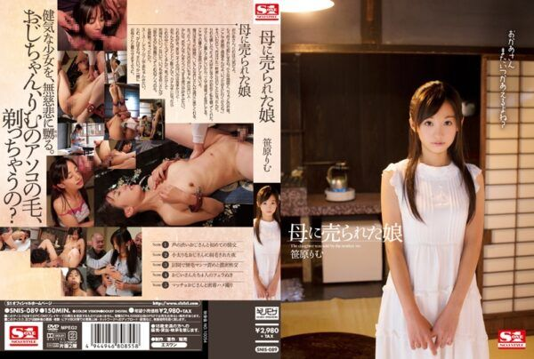 [SNIS-089] Girl Sold By Her Mother Rimu Sasahara