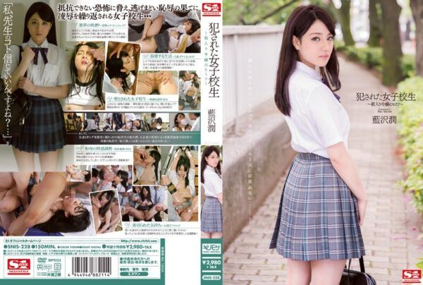 [SNIS-228] Ravaged High School Sluts Married Young Lady's Secret Jun Aizawa