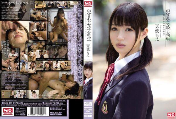 [SNIS-311] A Ravaged High S*********l. The Sad Ending To A Fleeting Romance. Moe Amatsuka