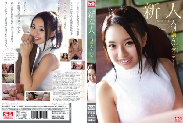 [SNIS-316] Fresh Face NO.1 STYLE Mayu Tenba's AV Debut
