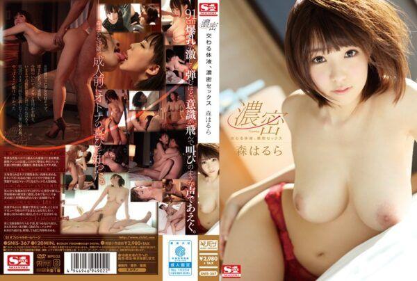 [SNIS-367] Mixed Body Fluids, Deep Sex Harura Mori