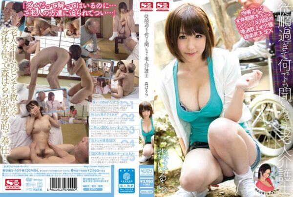 [SNIS-409] Super Submissive Caretaker Starring Harura Mori
