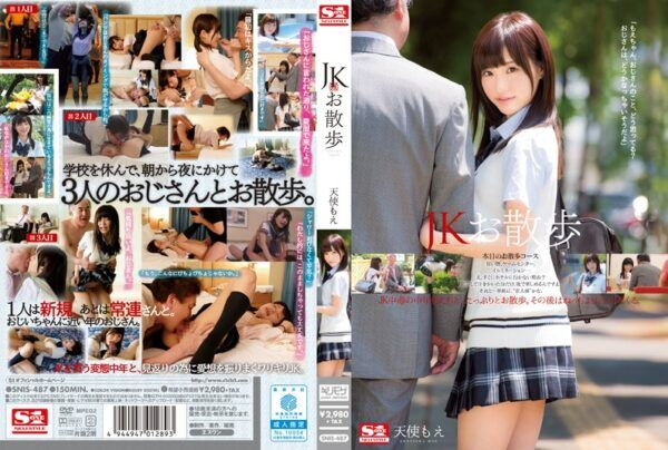 [SNIS-487] S********l Out For A Stroll Moe Amatsuka